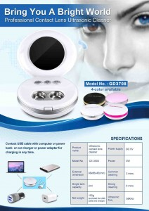 GD3708 Contact Lens Ultrasonic Cleaner